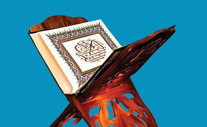 وقفة مع السياق والتعبير القرآني