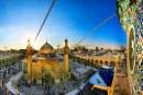 في رحاب أدب الإمام علي عليه السلام