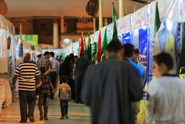 معرض النجف الأشرف الدولي للكتاب بدورته الثامنة
