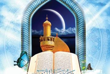 شهر رمضان.. مميزات وواجبات