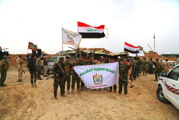 فرقة الامام علي عليه السلام القتالية