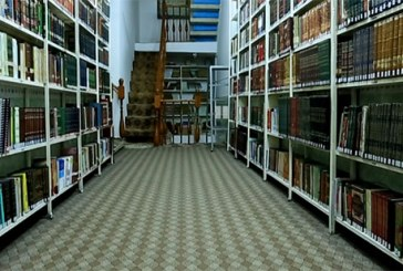 مكتبة وحرم..