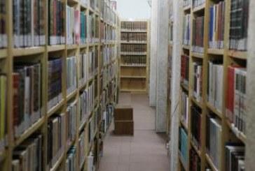 مكتبات موقوفة لمكتبة الروضة الحيدرية