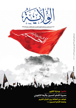 99_asas_homepage