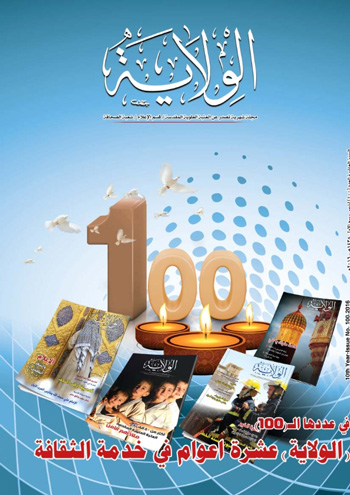 welayh_no92_home