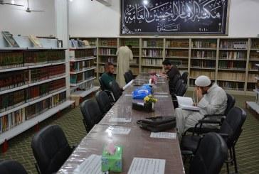 مكتبة الامام الحسين (عليه السلام)  العامة في السماوة