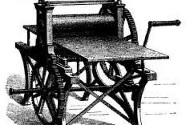 تاريخ المطابع النجفية
