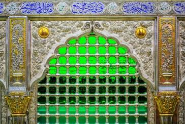الإمام علي عليه السلام ومنقبة الولادة