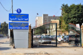 قسم اللغة العربية في كلية التربية الأساسية