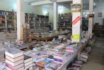 المكتبة الأهلية في البصرة