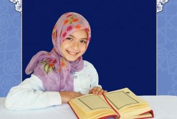 مكانة الطفل في الشريعة الاسلامية
