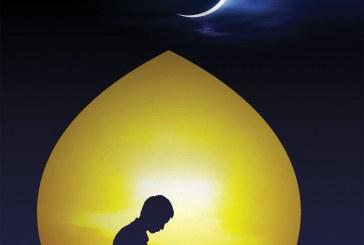 الشباب وليالي شهر رمضان