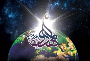 الإمام المهدي في ضمير الأمة
