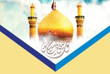 ولادة النور الحسيني