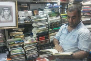 اقدم مكتبة في الناصرية
