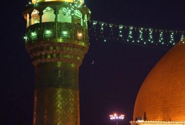 أيام وليالي شهر رمضان في النجف الاشرف