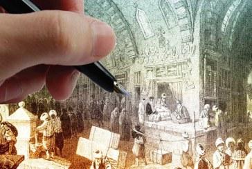 البناء الحضاري وأدواته الإبداعية المتفوقة