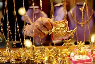 الذهب والمرأة .. ومتطلبات الحضارة