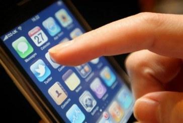 الشباب وخطر التواصل الاجتماعي