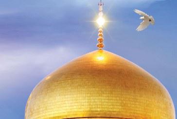 من سيرة سليل الدوحة المحمدية الإمام الرضا
