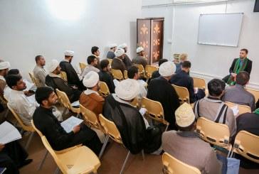 معهد الامام علي للدراسات القرآنية ونهج البلاغة والصحيفة السجادية