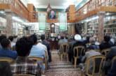 مكتبة الجواد العلمية الادبية العامة في النجف الاشرف
