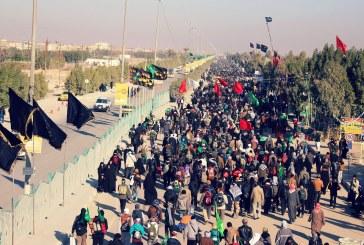الامام الحسين عليه السلام موسوعة الإصلاح