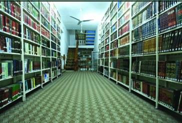 مكتبات موقوفة الى مكتبة الروضة الحيدرية المطهرة