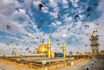 يوم  الغدير في الشعر العربي