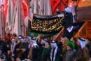 المواكب الحسينية  تحمل رسالة الماضي
