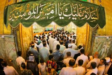 الشيعة تجلي الحقيقة في نكران التاريخ