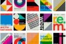 التحولات الفكرية وانعكاساتها التعبيرية  في تصميم ملصقات ما بعد الحداثة