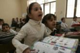 التعليم وأزمة المناهج الجديدة