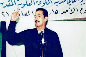 الشاعر مهدي عرب الكوفي
