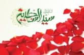 الإمام علي بن الحسين  السجاد(عليه السلام)