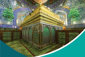 ومضات تاريخية في أمر إخفاء وإظهار قبر أمير المؤمنين عليه السلام