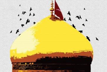 لماذا نحتفل بمولد الامام الحسين عليه السلام؟
