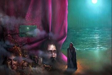 مـَنْ منكم رأى الشيطان كما أراه بينكم؟