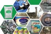 تدني القطاع الصناعي.. الاسباب والحلول