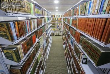 مكتبة الامام الخوئي العامة