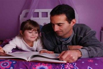 القدوة وأثرها في التربية