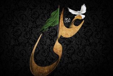 رسالة الإمام الى عامله في مكة قُثم بن العباس